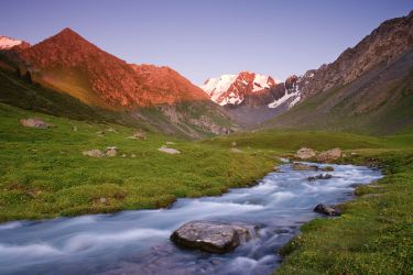 Untouched Beauty of Kyrgyzstan